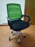 回転式オフィスの革張りのいすを転送する柔らかい会議