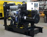 대중적인 600kVA 침묵하는 디젤 엔진 발전기