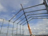 Полуфабрикат стальное структурно здание