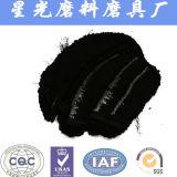 Decoloración del carbón activado polvo industrial comercial del coco