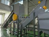 Sucata de melhor preço / máquina triturador de rejeitos plásticos