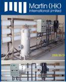 コンパクトおよび端正なデザインROの給水系統
