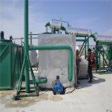 Chongqing Zsa resíduos de óleo e equipamento de reciclagem de óleo preto