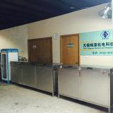 Pulizia ultrasonica di vendita di ultrasuoni di pulizia della macchina della macchina calda di pulizia ultrasonica