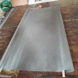 シリンダー型のためのペーパーマシンのステンレス鋼の金網