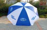 зонтик пляжа полиэфира металла белого порошка 36inch x 8K Coated