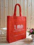 Fördernder nichtgewebter lamellierter Beutel, nichtgewebte Einkaufstasche, Eco freundlicher Beutel