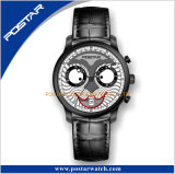 Lustige eindeutige Vorwahlknopf-Lächeln-Entwurfronda-Bewegungs-Armbanduhr
