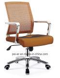 オフィスの椅子の家具のスタッフの網の旋回装置タスクの椅子(B639)
