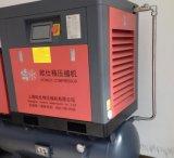 7,5 kw combinés de la vis du compresseur à air