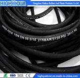 オイル抵抗の高圧油圧ホースEn853 1sn/SAE R1at