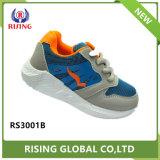 Удобный высококачественный спортивной обуви повседневная обувь и кроссовки для мальчика