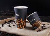 Бумажный стаканчик подгонянный высоким качеством устранимый для горячего питья
