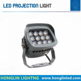 옥외 조경 12W LED 영사기 빛/투광램프