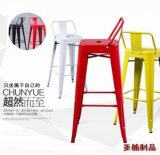 Стул офиса стула металла стула Barstool (FECB553)