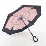 [دووبل لر] عكس مظلة عكوس, [هيغقوليتي] مظلة