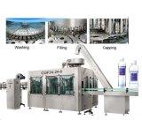 水充填機の自動機械