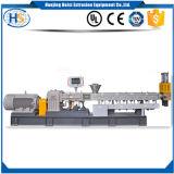 南京Haisiの二重ねじプラスチック放出の機械装置の製造業者