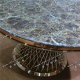 Tabella pranzante superiore Yc-St31 dell'acciaio inossidabile della sala da pranzo del marmo moderno della mobilia