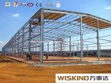 Сборные стальные конструкции пролить здание