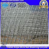 Acoplamiento de alambre cuadrado galvanizado venta al por mayor estupenda de la calidad de la protección neta de Mosquio para el filtro