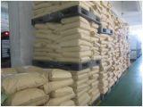 高品質の食品等級のNatamycinの粉
