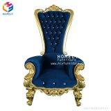 販売Hly-Sf63のための結婚の耐久の豪華な王および女王の金の王位の椅子