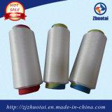 2040のナイロン空気は編む布のためのスパンデックスヤーンを覆った