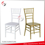 Vente en gros Modern Hotel Metal Dining Event Hall Banquet Chiavari Chair (AT-126)