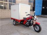250CC مقفلة ثلاثة عجلة دراجة نارية ثلاثية العجلات مع المقصورة
