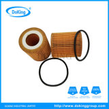 Garantie de haute qualité pour Ford 1720612 du filtre à huile
