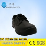 Защитить ноги Совет обувь