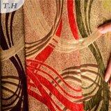 Grand tissu incurvé de sofa de la configuration 2016 par l'usine chinoise de textile (FTH32074)