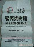 Sac/sac tissés par pp pour le riz/farine/nourriture/blé, sac tissé par polypropylène