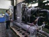 Refrigeratore di acqua raffreddato ad acqua industriale del compressore della vite