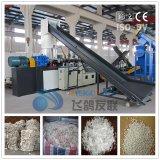ペレタイジングを施す押出機をリサイクルするプラスチックフィルムの造粒機機械PP PEのフィルム