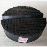Пусковая площадка блока поддержки цилиндра резиновый для автомобиля Jack подъема