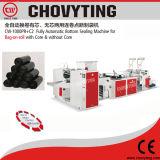 آليّة بلاستيكيّة نفاية [رولّينغ بغ] كلّيّا يجعل آلة