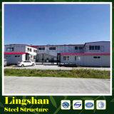 China prefabricó el almacén ligero de dos pisos de la estructura de acero
