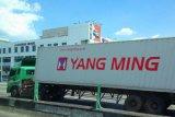 وعاء صندوق [شيبّينغ سرفيس] من شنغهاي إلى [بورتو] كلديرا