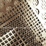 En métal perforé de haute qualité/panneau/écran/feuille pour la filtration