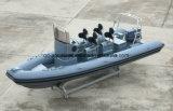 Aqualand 19pieds Sports bateau gonflable rigide 5.8m/bateau de patrouille de sauvetage et la nervure (RIB580T)