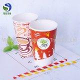 Nahrungsmittelgrad-biodegradierbare Bambusfaser-Wegwerfpapiercup