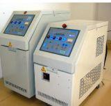 Secadora de la temperatura del molde para la industria plástica