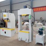 Emboutissage de métal Appuyez sur la machine hydraulique