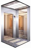 Новый дизайн пассажирского лифта для отеля
