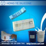 Résistance élevée du liquide silicone RTV 2 pour produire des moules de pneu