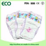 Couches-culottes remplaçables de bébé