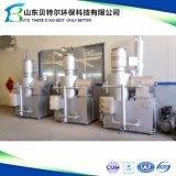 병원 쓰레기 처리 (500kgs/batch)에 사용되는 Wfs-500 의학 폐기물 소각로