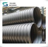 ISO-HDPE Stahlband-verstärktes gewölbtes Rohr für Abwasser